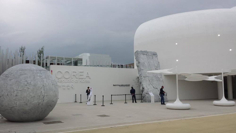 Koreas pavillon på hovedgaden Decumano